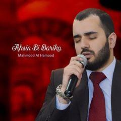 Lagu Mahmood Al Hamood