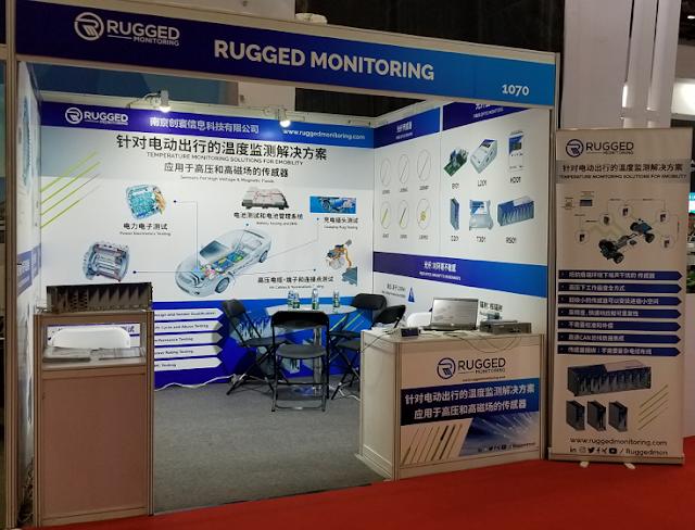 Rugged Monitoring News Exhibition at Beijing, China