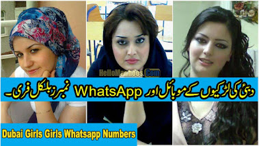 UAE Single Girls WhatsApp Mobile Numbers