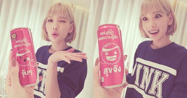 taeyeon thai cola