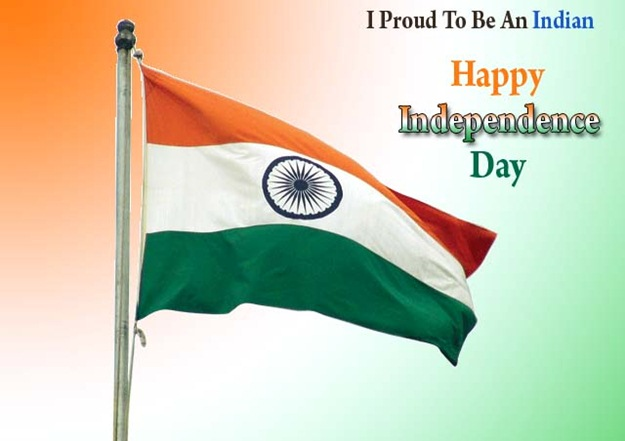 Happy Independence Day 2017 Shayari Hindi / English