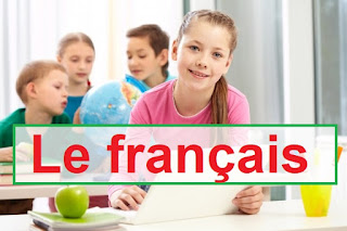 Français: 3ème Année Primaire