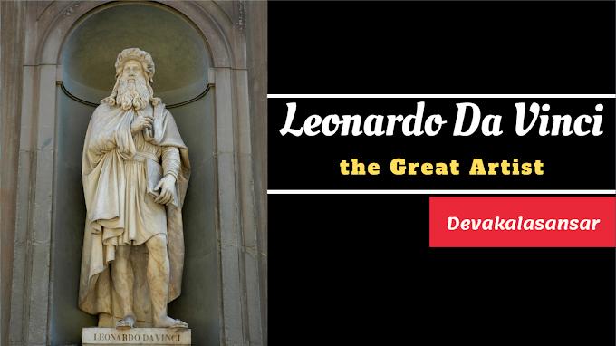 Leonardo Da Vinci in Hindi( महान कलाकार लेयोनार्दो द विंची )
