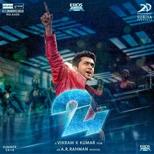 Suriya's 24 (2016) Telugu Mp3 Songs Free Download