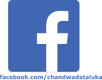 Chandwad taluka facebook page