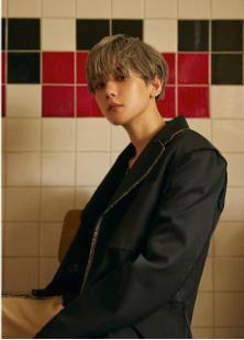 Lirik Lagu dan Terjemahan UN Village - Baekhyun EXO