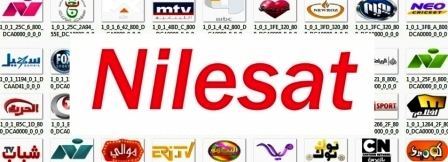 Complete Nilesat Satellite Channels List and New Frequency