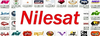 nilesat satellite channels, esat tv frequency, frequency nilesat, nilesat satellite channels, nilesat dish settings, satellite, new frequency nilesat, satellite nilesat frequency, ebc 1 frequency on nilesat, sport channels on nilesat
