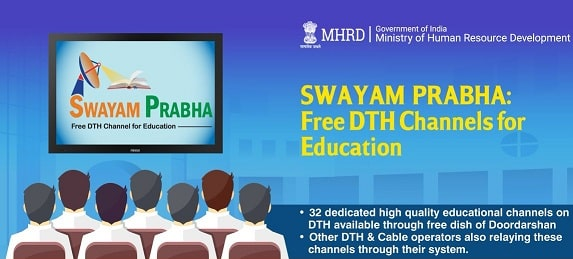 How to watch FREE 32+ Educational TV Channels? (Free Education to New India)?