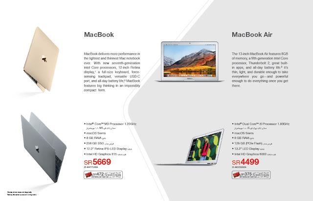 اسعار ابل ماك بوك Apple Macbook فى عروض مكتبة جرير 2018