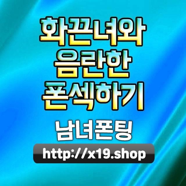 고창군청춤학원