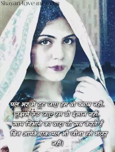 baat nahi karne ki shayari image