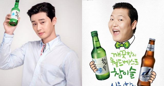 Soju Markalarının Yüzü Olan Altı Erkek Yıldız