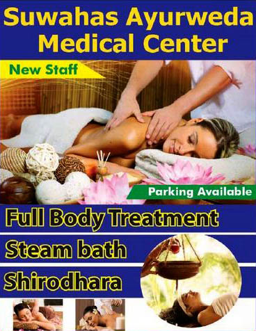 Suwahas Ayurveda Medical Center