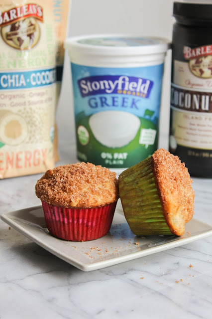 Rise & Shine Coffee Cake Muffins | The Chef Next Door