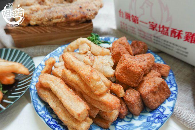 台灣第一家鹽酥雞-三民區小吃推薦