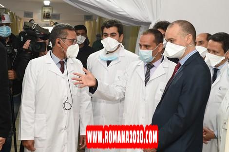أخبار المغرب: 148 مصابا يتلقون العلاج من فيروس كورونا بالمغرب covid-19 corona virus كوفيد-19 بجهة درعة