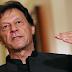 ARTICLE 370 PAKISTAN REACTION भारत के फैसले से बिलबिलाया पाकिस्तान, दिया ये बयान