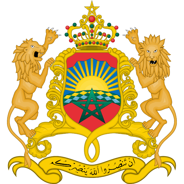 Logo Gambar Lambang Simbol Negara Maroko PNG JPG ukuran 600 px
