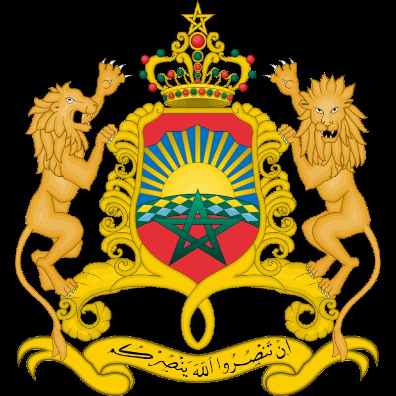 Logo Gambar Lambang Simbol Negara Maroko PNG JPG ukuran 800 px