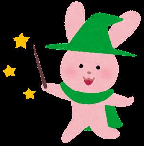動物の魔法使いのイラスト(ウサギ)