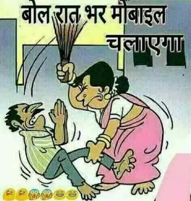 Top 11 Hindi Paheliya with Ans
