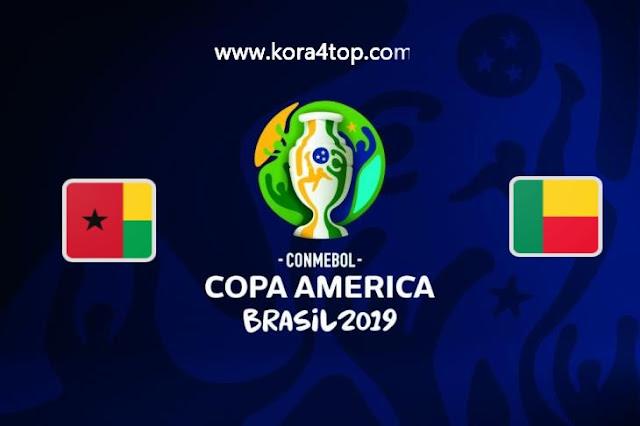 مشاهدة مباراة اليوم بث مباشر بنين ضد غينيا بيساو  Benin v Guinea Bissau