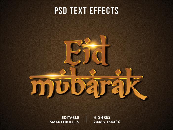 Eid Mubarak 3D Photoshop Text Effect Style PikBest