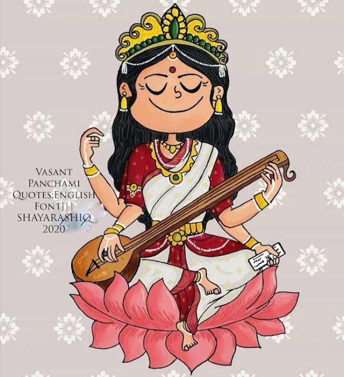 Vasant Panchami Quotes;English Font]|| SHAYARASHIQ 2020