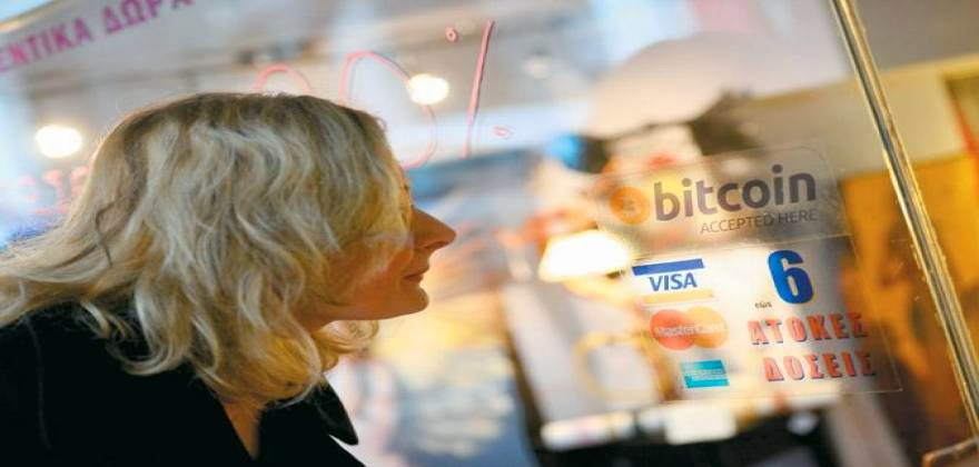 Νεκρή βρέθηκε η CEO ανταλλακτηρίου Bitcoin στη Σιγκαπούρη