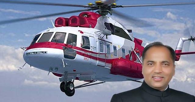 हिमाचल: फंसे 221 लोग, चंडीगढ़ से उड़ान नहीं भर पाया हैलीकॉप्टर; रद्द हुआ CM जयराम का दौरा