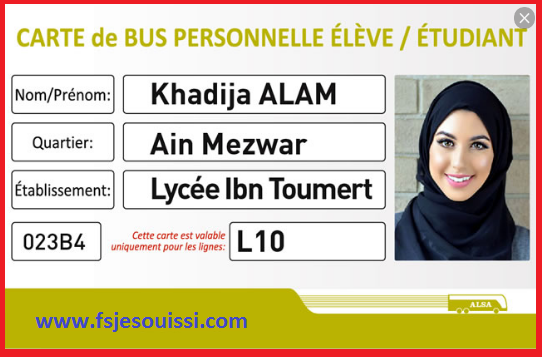 شروط التسجيل في بطاقة الحافلة alsa