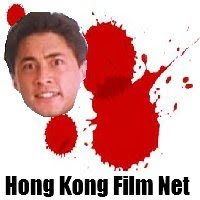 Hong Kong Film Net