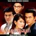 Saob Bangkob Chit Sne-[26-34Ep] Continued