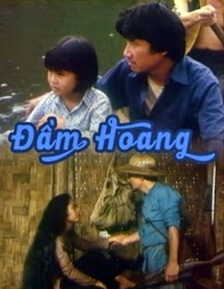 Đầm Hoang (1997)