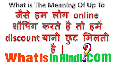 What is the meaning of Unisex in cloths in Hindi