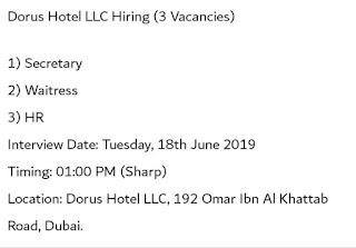 يوم مفتوح للتوظيف في فندق Dorus مطلوب موظفون عرب من عدة اختصاصات