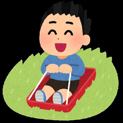 芝すべりのイラスト(男の子)