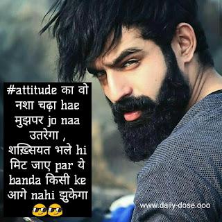 Attitude Whatsapp Status hindi 2019