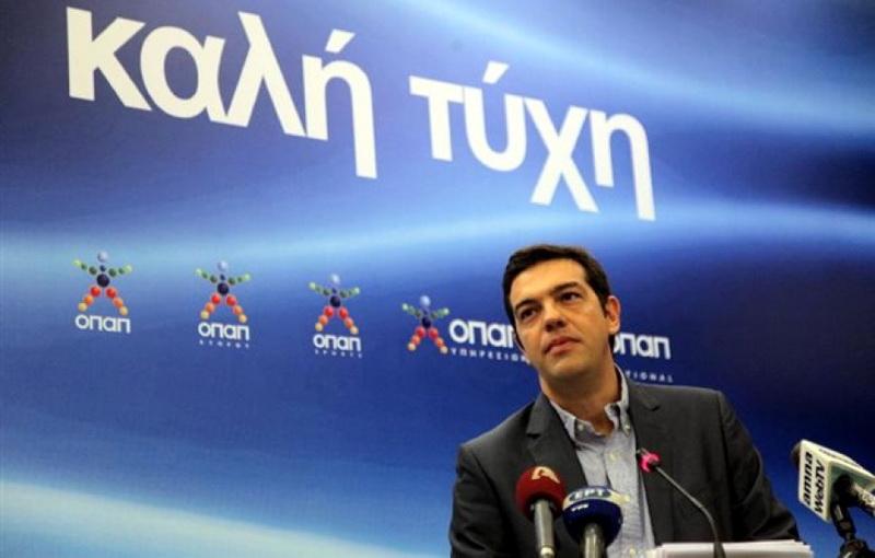 Ανοιχτή επιστολή των πρακτόρων ΟΠΑΠ στον Πρωθυπουργό Αλέξη Τσίπρα