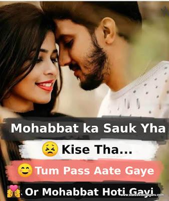 mohabbat-ho-gayi-shayari