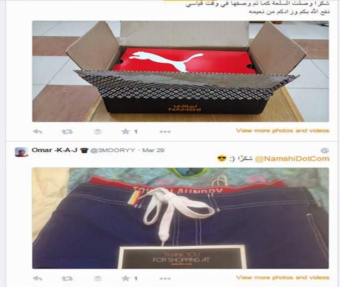 1c035f5e74df3 تجارب شراء حقيقية من موقع متجر نمشي السعودية و اراء المشترين بالصور ...