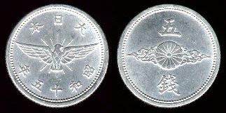Japan 5 Sen (1941-1943) Coin