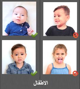 مواصفات الصورة الشخصية للتقديم في الهجرة العشوائية لامريكا DV Lottery 2022-2023