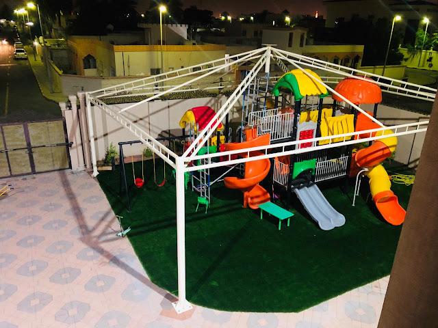 kids-play shade