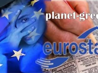 Eurostat proti i ellada stin anergia ton neon 1