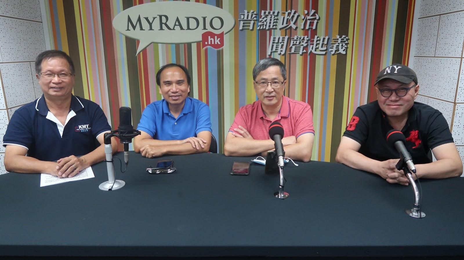 MyRadio.HK 臺務網誌: 天天天藍 200713 ep372