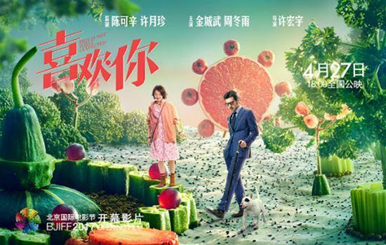 Rekomendasi film China paling romantis