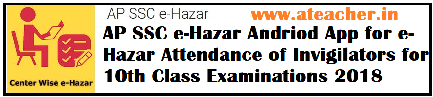 AP SSC e-Hazar Andriod App for e-Hazar Attendance of Invigilators for 10th Class Examinations 2018