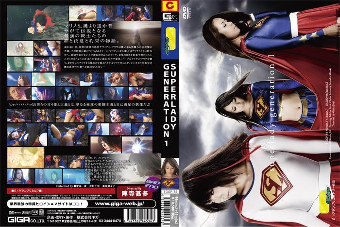 TGGP-34 【G1】 Superlady Generation1